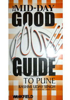 book_midday_goodguide